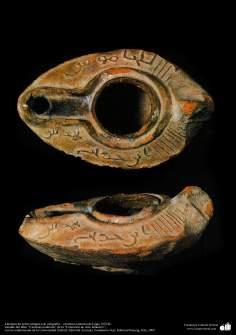 Lampe à huile antique calligraphie - poterie islamique du huitième siècle de notre ère.