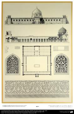 Art & Islamic Architecture in painting - Dahir Mosque (extramural) Plan, section, elevation and details, Cairo, Egypt