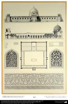Arte y arquitectura islámica en pinturas - La Mezquita Dahir, (extra muros) Plan, sección, elevación y detalles, El Cairo, Egipto
