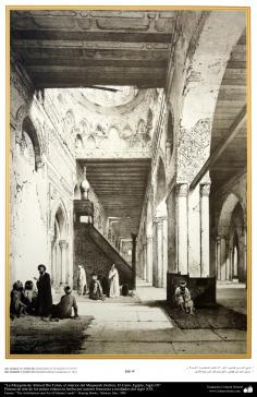Art & Islamic Architecture in painting - Mosque Ahmed Ibn Tulun, inside the Mosque (Salon), Cairo, Egypt, Century IX