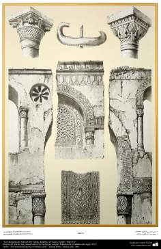 Arte y arquitectura islámica en pinturas - La Mezquita de Ahmed Ibn Tulun, detalles. El Cairo, Egipto. Siglo IX