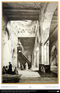 Peinture art de pays islamiques. La Mosquée de Ahmed Ibn Tulun, à l'intérieur du maqsourah (Salon), Le Caire, Egypte, siècle IX