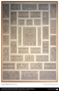 Pintura de arte de los países islámicos- La Mezquita de Ahmed ibn Tulun, detalles de ornamentación, El Cairo, Egipto siglo XI