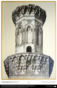 """اسلامی معماری اور پینٹنگ - """"محمد ابن قلاوون"""" نام کی مسجد اور منارہ کی ڈیزاین شہر قاہرہ میں ، مصر - چودہویں صدی عیسوی"""