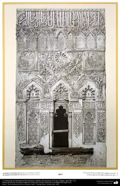 Arte y arquitectura islámica en pinturas - La Mezquita de Muhammad Ibn Qalawun, detalles del minarete, El Cairo, Egipto, siglo XIV (2)