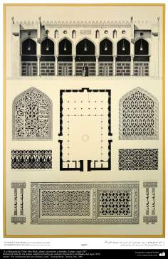 Art & Islamic Architecture in painting - Talai Mosque Abu Rizk, plan, elevation and details, Egypt, XII century
