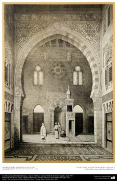 Art & Islamic Architecture in painting - The Sultan Qaytabai (internal walls) to the Mihrab, Cairo, Egypt, XV century