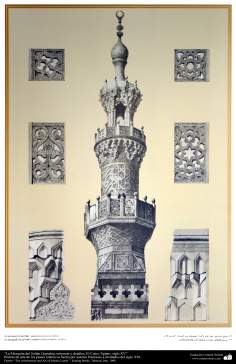 Art & Islamic Architecture in painting - Qaytabai Sultan Mosque, minaret and details, Cairo, Egypt, XV century