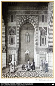 Arte y arquitectura islámica en pinturas - La Mezquita del Sultán Qaytabai (muros internos) uno de los lados, El Cairo, Egipto, siglo XV