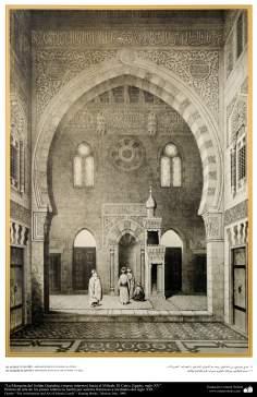 Arte y arquitectura islámica en pinturas - La Mezquita del Sultán Qaytabai, (muros internos) hacia el Mihrab, El Cairo, Egipto, siglo XV