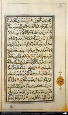 Arte islamica-Calligrafia islamica,Calligrafia antica del Corano-Iran-1722 d.C