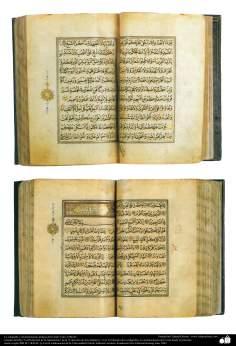 هنر اسلامی - خوشنویسی اسلامی - نسخه قدیمی قرآن - قاهره ، 1686 AD.