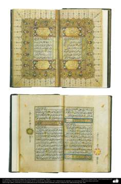 Calligrafia islamica e antica ornamentazione del Corano // Provenienza: Istanbul (Anno 1709)