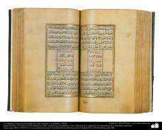 Calligrafia islamica e antica ornamentazione del Corano// Provenienza: probabilmente Istanbul (Anno 1790)