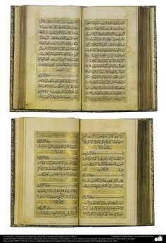 Arte islamica-Tazhib(Indoratura) persiana,Calligrafia antica e ornamenti del Corano,Isfahan(1700)-9