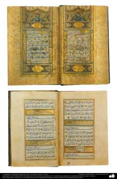 A caligrafia e ornamentação de um antigo Alcorão do império otomano, 1755 d.C (3)