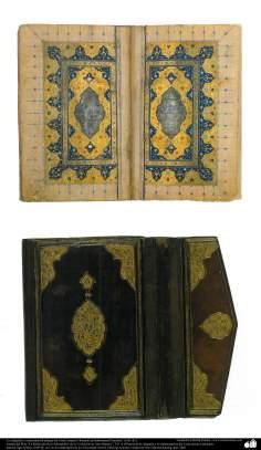 Исламское искусство - Исламская каллиграфия - Старая версия Корана - Османская империя - Стамбул - 1501