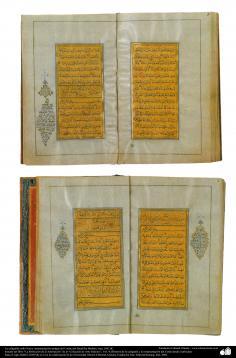 La calligraphie de style Nash et de l'ornementation vieux Coran; Imad Ibn Ibrahim par, Iran 1892 AD. (11)