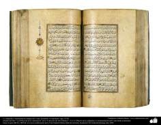Исламское искусство - Персидский тезхип - Древняя каллиграфия и украшение Корана - 123
