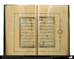 Ancient calligraphy and ornamentation of the Quran; Cairo, 1752 AD.