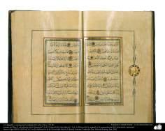La caligrafía y ornamentación antigua del Corán; Cairo, 1752 dC.