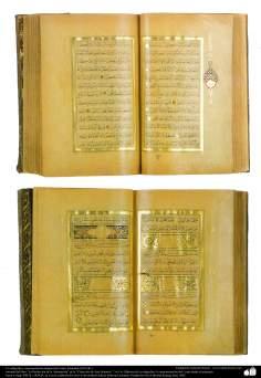 La caligrafía y ornamentación antigua del Corán; Estambul (1874 dC.)
