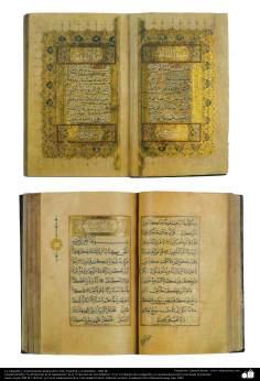 La caligrafía y ornamentación antigua del Corán; Estambul o su alrededor,  1683 dC.
