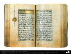 La caligrafía y ornamentación antigua del Corán; Estambul o su alrededor, 1700 dC.