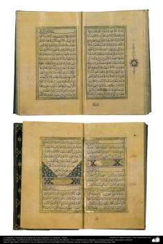 Исламское искусство - Персидский тезхип - Древняя каллиграфия и украшение Корана - Стамбул - В 1768 г.н.э