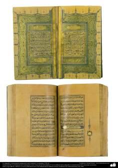 Art Islamique -Dorure persane-Calligraphie et Décoration  antiques du coran - Istanbul-1798-12