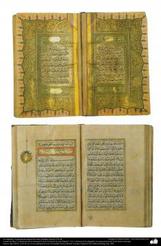 Calligraphie ancienne et de l'ornementation du Coran; Istanbul, avant 1723 AD. (2)