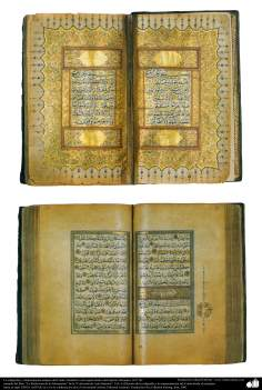 La caligrafía y ornamentación antigua del Corán; Estanbul o otra región dentro del imperio Otomano, 1677 dC.