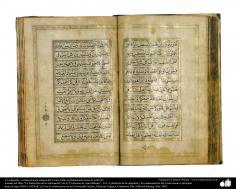 La calligraphie ancienne et l'ornementation du Coran; Inde, probablement avant 1669 AD. - 13