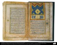 Ancient calligraphy and ornamentation of the Quran - India, probably before 1669 AD. (12)