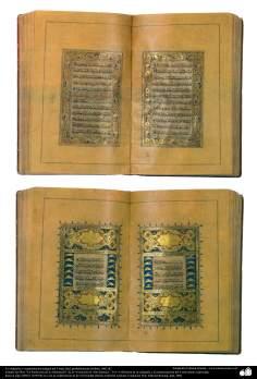 La caligrafía y ornamentación antigua del Corán; Irán, probablemente Isfahán, 1663 dC.