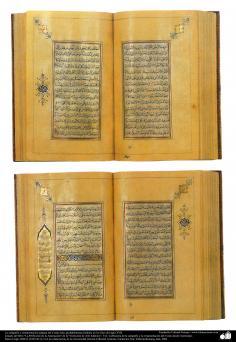 Calligraphie ancienne et de l'ornementation du Coran; Iran probablement Ispahan, à la fin du XVIIe siècle.