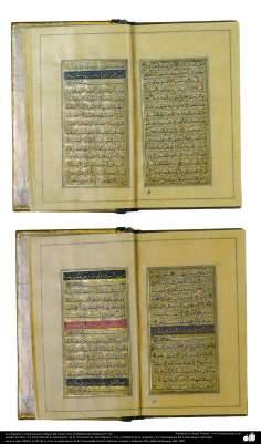 Исламское искусство - Исламская каллиграфия - Старая версия Корана - Древняя каллиграфия и украшение Корана - Исфахан - В 1671 г.н.э