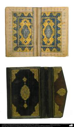 Ancient calligraphy and ornamentation of the Quran; Ottoman Empire, probably Istanbul (1501 AD.)