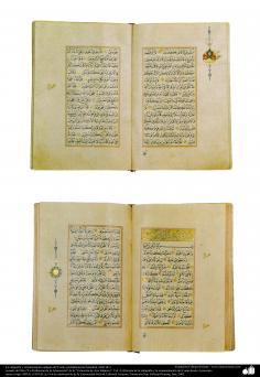 La caligrafía y ornamentación antigua del Corán; probablemente Estambul (1643 dC.)