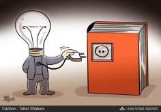 La educación fortalece las ideas (Caricatura)