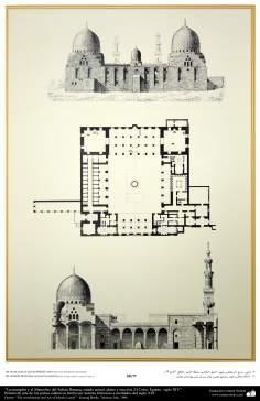 Arte y arquitectura islámica en pinturas - La mezquita y el Mausoleo del Sultán Barquq, estado actual, plano y sección, Cairo, Egipto