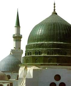 Dome of Masyidun-Nabi (Holy Mosque of the Prophet) in Medina - Second holiest place of Islam