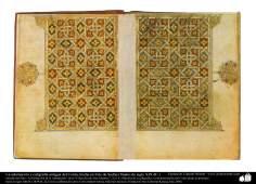イスラム美術 - ペルシアのタズヒーブ(Tazhib)、古代書道とコーランの装飾(スーダン東部で作られているもの)    (19世紀)