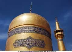 A cúpula e minarete do mausoléu do Imam Rida (AS) - Cidade Santa de Mashad, Irã