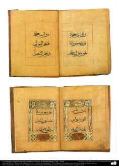 Antike, islamische Kalligrafie, erstellt in China in der Ming Dynastie (1368 - 1644) - Islamische Kunst - Tazhib (Verzierungen von wertvollen Seiten und Texten) - Tazhib - Verzierungen des heiligen Korans