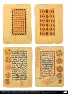 Arte islamica-Tazhib(Indoratura) persiana,Calligrafia antica e ornamenti del Corano,parte orientale di Sudan-XIX secolo d.C