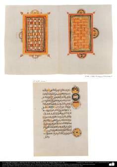Antike Kalligrafie und Dekoration des heiligen Korans in Ostsudan (1835 n.Chr.) - Islamische Kunst - Tazhib (Verzierungen von wertvollen Seiten und Texten)