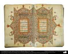 Caligrafia antiga do Sagrado Alcorão, feito na China na dinastia Ming (1368 - 1644) 6