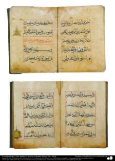 """""""Arte islamica-Tazhib(Indoratura) persiana,Calligrafia antica e ornamenti del Corano,la dinastia Ming""""1368-1644)"""