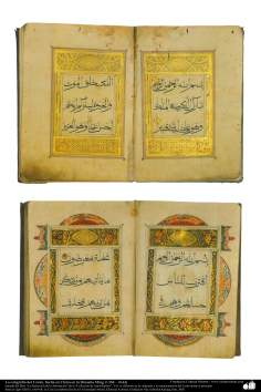 イスラム美術 - ペルシアのタズヒーブ(Tazhib)、中国の明代(1368 - 1644)におけるコーランの古代書道